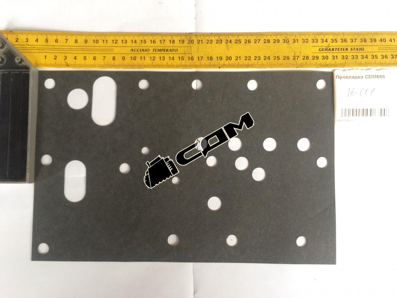 Прокладка CDM860 LGS18-001